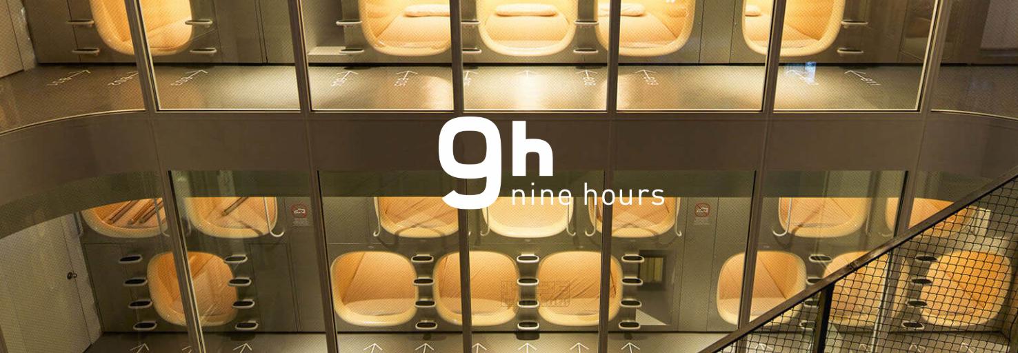 Ứng dụng công nghệ nhận diện khuôn mặt AimeFace trong hệ thống check-in thông minh Nine Hours
